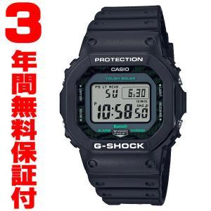 『国内正規品』 GW-B5600MG-1JF カシオ CASIO Bluetooth ソーラー電波腕時計 G-SHOCK G-ショック メンズ select-s432