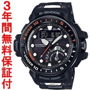 『国内正規品』 GWN-Q1000MC-1AJF カシオ CASIO ソーラー電波腕時計 G-SHOCK G-ショック GULFMASTER ガルフマスター
