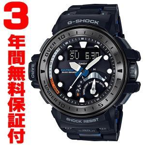 『国内正規品』 GWN-Q1000MCA-1AJF カシオ CASIO ソーラー電波腕時計 G-SHOCK G-ショック GULFMASTER ガルフマスター select-s432