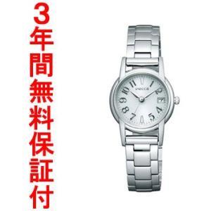 『国内正規品』 KH4-114-11 CITIZEN シチズン wicca ウィッカ ソーラーテック 腕時計|select-s432