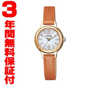 『国内正規品』 KH9-922-12 CITIZEN シチズン wicca ウィッカ ソーラーテック 腕時計|select-s432
