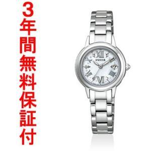 『国内正規品』 KL0-014-97 CITIZEN シチズン wicca ウィッカ ソーラーテック 電波腕時計 有村架純 コラボモデル|select-s432