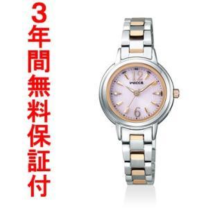 『国内正規品』 KL4-231-91 CITIZEN シチズン wicca ウィッカ ソーラーテック 電波腕時計|select-s432