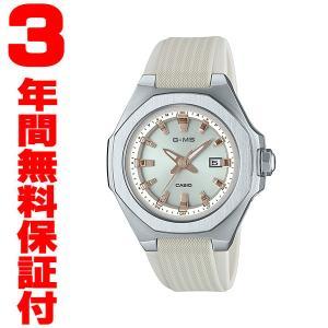 『国内正規品』 MSG-W350-7AJF カシオ CASIO ソーラー電波腕時計 Baby-G ベビーG G-MS ジーミズ レディース select-s432