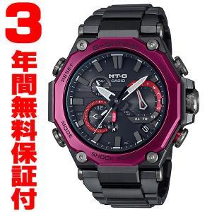 『国内正規品』 MTG-B2000BD-1A4JF カシオ CASIO ソーラー電波腕時計 G-SHOCK G-ショック スマートフォンリンク select-s432