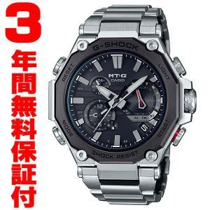 『国内正規品』 MTG-B2000D-1AJF カシオ CASIO ソーラー電波腕時計 G-SHOCK G-ショック スマートフォンリンク select-s432