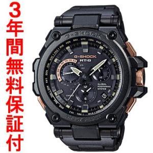『国内正規品』 MTG-G1000RB-1AJF カシオ CASIO GPSハイブリッドソーラー電波腕時計 G-SHOCK G-ショック 世界限定1000本
