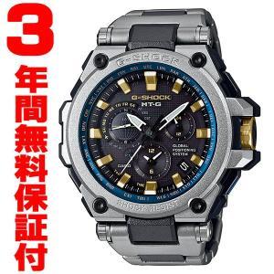 『国内正規品』 MTG-G1000SG-1A2JF カシオ CASIO GPSハイブリッドソーラー電波腕時計 G-SHOCK G-ショック 世界限定700本|select-s432