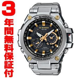『国内正規品』 MTG-S1000D-1A9JF カシオ CASIO ソーラー電波腕時計 G-SHOCK G-ショック ブラック×ゴールド select-s432