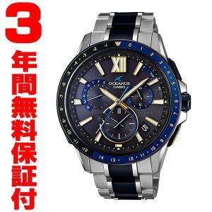 『国内正規品』 OCW-G1200D-1AJF カシオ CASIO GPSハイブリッドソーラー電波腕時計 OCEANUS オシアナス 世界限定1000本|select-s432