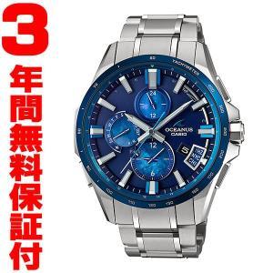 『国内正規品』 OCW-G2000F-2AJF カシオ CASIO Bluetooth GPSハイブリッドソーラー電波腕時計 OCEANUS オシアナス OCEAN BLUE  シェルダイアル|select-s432