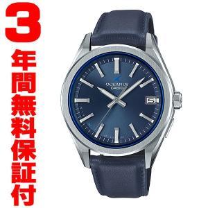 f6e65010ee 『国内正規品』 OCW-T200SLE-2AJR カシオ CASIO ソーラー電波腕時計 OCEANUS ...