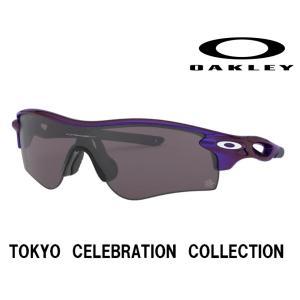 『国内正規品』 オークリー OAKLEY サングラス RADARLOCK PATH レーダーロックパス OO9206-6638 レイダーロックパス 日本限定 TOKYO CELEBRATION COLLECTION|select-s432