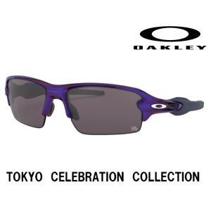 『国内正規品』 オークリー OAKLEY サングラス Flak 2.0 フラック2.0 OO9271-4061 (Asia Fit)  日本限定 TOKYO CELEBRATION COLLECTION|select-s432
