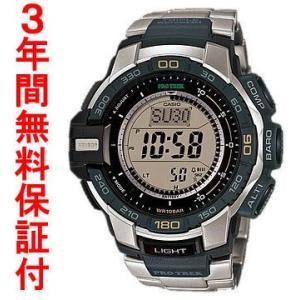 『国内正規品』カシオ CASIO ソーラー腕時計 PRO TREK プロトレック PRG-270D-7JF|select-s432