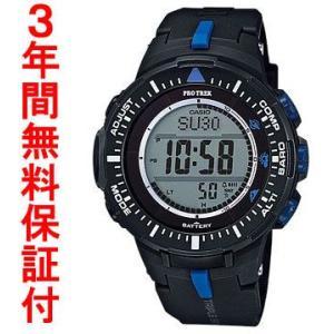『国内正規品』カシオ CASIO ソーラー腕時計 PRO TREK プロトレック PRG-300-1A2JF|select-s432