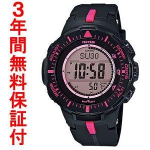『国内正規品』カシオ CASIO ソーラー腕時計 PRO TREK プロトレック PRG-300-1A4JF|select-s432