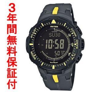 『国内正規品』カシオ CASIO ソーラー腕時計 PRO TREK プロトレック PRG-300-1A9JF|select-s432
