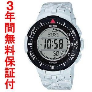 『国内正規品』カシオ CASIO ソーラー腕時計 PRO TREK プロトレック PRG-300CM-7JF|select-s432