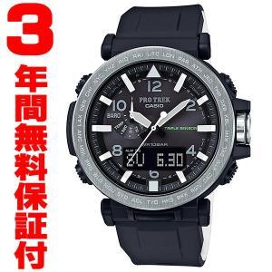 『国内正規品』 PRG-650-1JF カシオ CASIO ソーラー腕時計 PRO TREK プロトレック ナイトサファリ|select-s432
