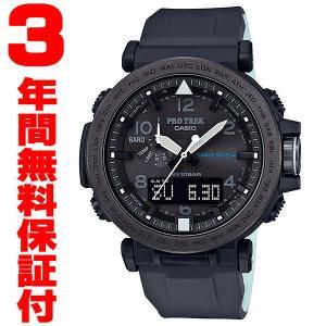 『国内正規品』 PRG-650Y-1JF カシオ CASIO ソーラー腕時計 PRO TREK プロトレック ナイトサファリ|select-s432