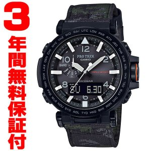 『国内正規品』 PRG-650YBE-3JR カシオ CASIO ソーラー腕時計 PRO TREK プロトレック ナイトサファリ 付属バンド付き|select-s432