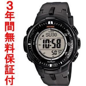 『国内正規品』カシオ CASIO ソーラー電波腕時計 PRO TREK プロトレック PRW-3000-1JF|select-s432