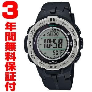 『国内正規品』カシオ CASIO ソーラー電波腕時計 PRO TREK プロトレック PRW-3100-1JF|select-s432
