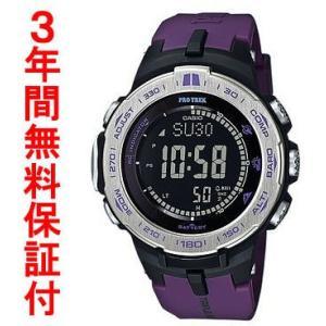 『国内正規品』カシオ CASIO ソーラー電波腕時計 PRO TREK プロトレック PRW-3100-6JF|select-s432