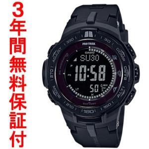 『国内正規品』 PRW-3100Y-1BJF カシオ CASIO ソーラー電波腕時計 PRO TREK プロトレック|select-s432