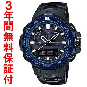 『国内正規品』カシオ CASIO ソーラー電波腕時計 PRO TREK プロトレック PRW-6000SYT-1JF|select-s432
