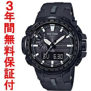 『国内正規品』 PRW-6100Y-1BJF カシオ CASIO ソーラー電波腕時計 PRO TREK プロトレック|select-s432