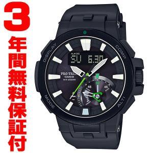 『国内正規品』 PRW-7000-1AJF カシオ CASIO ソーラー電波腕時計 PRO TREK プロトレック|select-s432