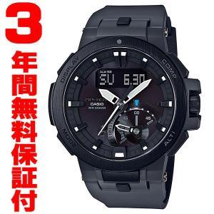 『国内正規品』 PRW-7000-8JF カシオ CASIO ソーラー電波腕時計 PRO TREK プロトレック Earth Color アースカラー|select-s432