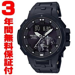『国内正規品』 PRW-7000FC-1BJF カシオ CASIO ソーラー電波腕時計 PRO TREK プロトレック|select-s432