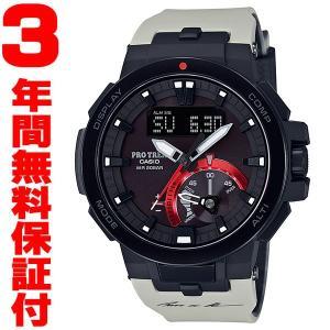 『国内正規品』 PRW-7000TN-8JR カシオ CASIO ソーラー電波腕時計 PRO TREK プロトレック O.S.P T.NAMIKIリミテッドモデル|select-s432