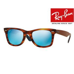 『国内正規品』レイバン RAY-BAN サングラス ORIGINAL WAYFARER BICOLOR オリジナルウェイファーラーバイカラー RB2140F 117617 52-22