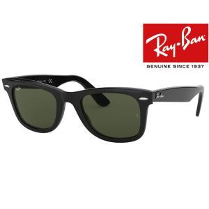 RB2140F 901 国内正規品二年保証 レイバン Ray-Ban サングラス ORIGINAL WAYFARER CLASSIC オリジナルウェイファーラークラシック 52-22|select-s432