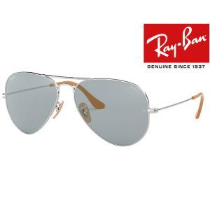 RB3025 9065I5 国内正規品二年保証 レイバン Ray-Ban 調光サングラス Aviator EVOLVE アビエーター エボルブ 調光ブルーフォトクロミック|select-s432