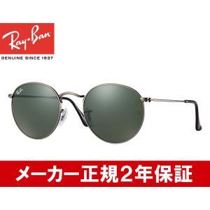 『国内正規品』レイバン RAY-BAN サングラス ROUND METAL ラウンドメタル RB3447 029 50-21