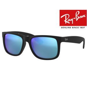 『国内正規品』レイバン RAY-BAN サングラス JUSTIN ジャスティン RB4165F 622/55 54-17