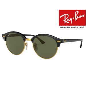 RB4246 901 国内正規品二年保証 レイバン Ray-Ban サングラス CLUB ROUND クラブラウンド|select-s432