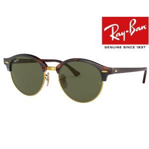 『国内正規品』レイバン RAY-BAN サングラス CLUB ROUND クラブラウンド RB4246 990 51-19