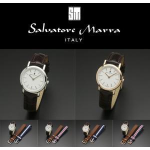 『国内正規品』 SM17151 Salvatore Marra サルバトーレ マーラ 腕時計 ウォッチ レディース 革ベルト レザー バンド 替えベルト2種付き|select-s432