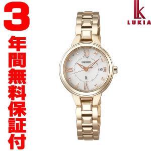 『国内正規品』 SSVW148 SEIKO セイコー LUKIA ルキア ソーラー 電波腕時計 LadyGold レディゴールド|select-s432