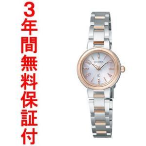 『国内正規品』 XCB38-9142 CITIZEN シチズン XC クロスシー エコ・ドライブ 腕時計 ソーラー select-s432