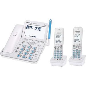 パナソニック RU・RU・RU デジタルコードレス電話機 子機2台付き 迷惑電話対策機能搭載 パールホワイト VE-GZ72DW-W select-shop-rainbow