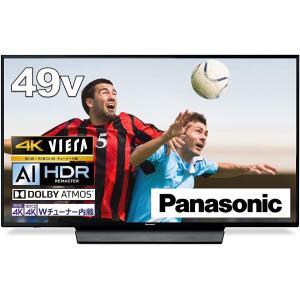 パナソニック 49V型 4Kダブルチューナー内蔵 液晶 テレビ VIERA HDR対応 TH-49GX855 select-shop-rainbow
