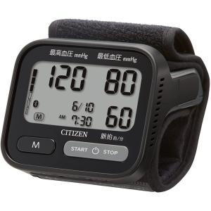 シチズン手首式血圧計 CHWHシリーズ CHWH803 ブラック|select-shop-rainbow