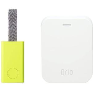 Qrio ただいまキット ライムイエロー Q-TK1-LY|select-shop-rainbow